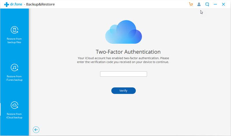 введите двухфакторный код аутентификации