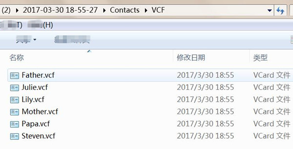 recover android contacts vcf