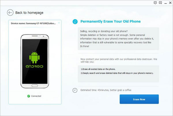 erase-Samsung-data-phone-transfer
