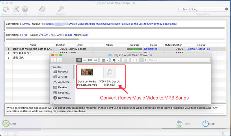 How to Convert M4V iTunes Videos to MP3