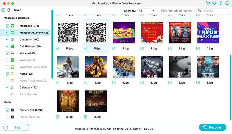 восстановить вложения сообщений с iPhone